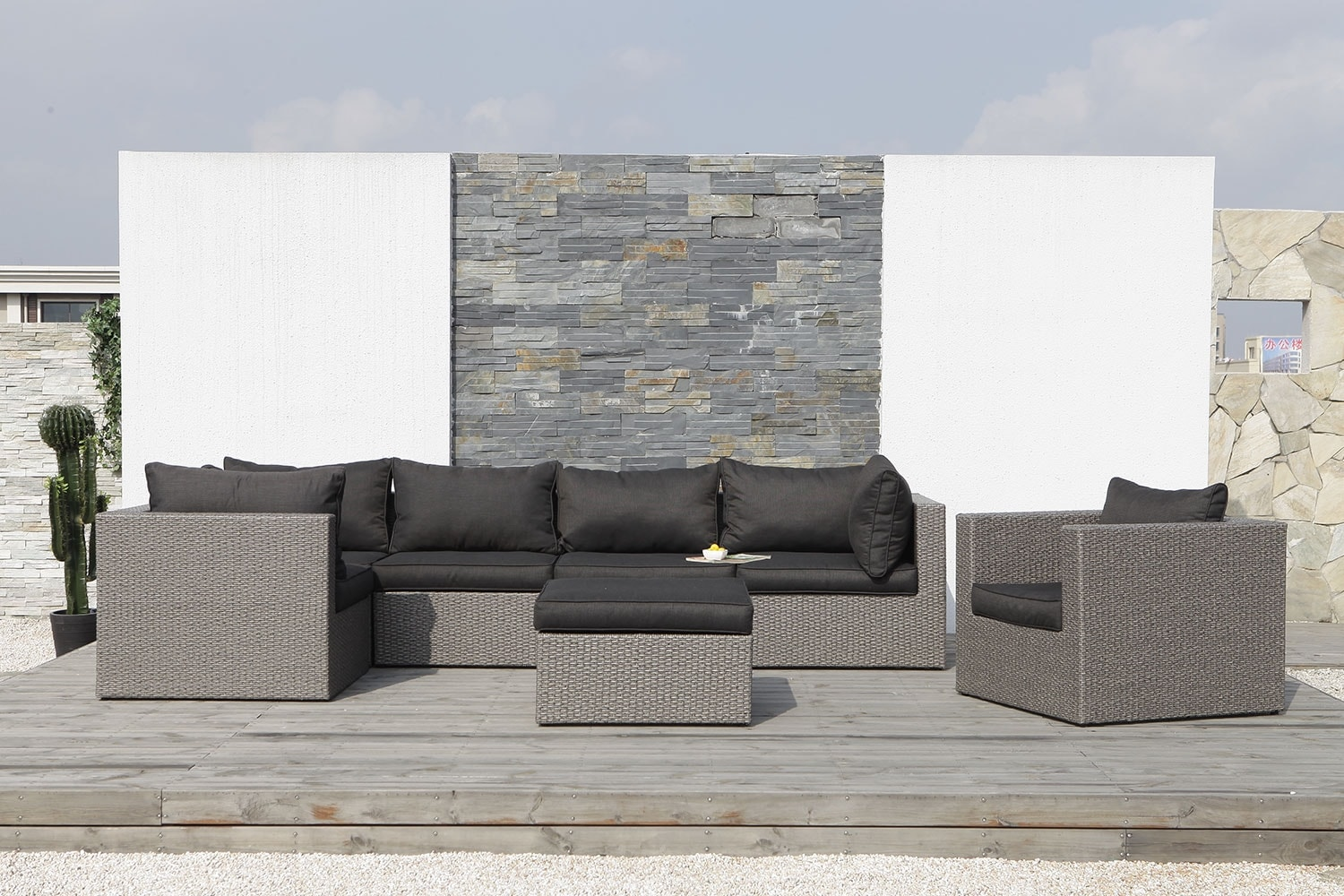 Minnesota 7-Piece Patio Set - Grey
