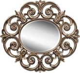 Home Accessories-Priscilla Mirror