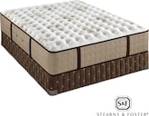 Mattresses and Bedding-The Maddison-Leigh Luxury Cushion Firm Collection-Maddison-Leigh Luxury Cushion Firm Queen Mattress/Foundation Set